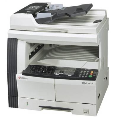 Заправка картриджа принтера Kyocera Mita KM 1620 в Подольске